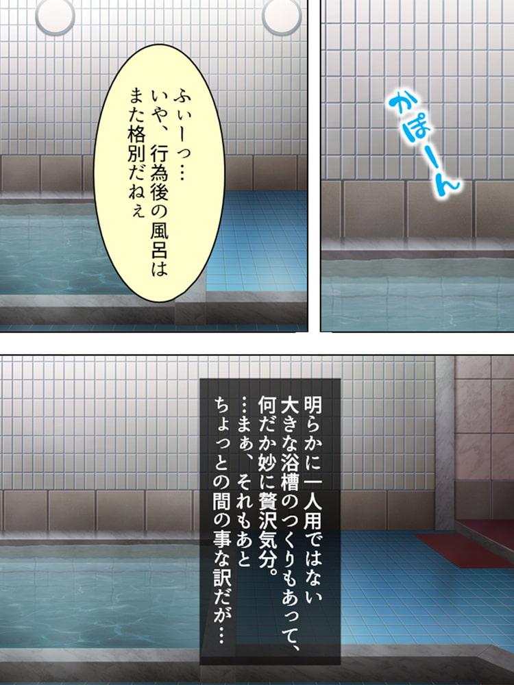 【新装版】コンドー無用! ~緊急発令!強制子作り法案~ 第4巻