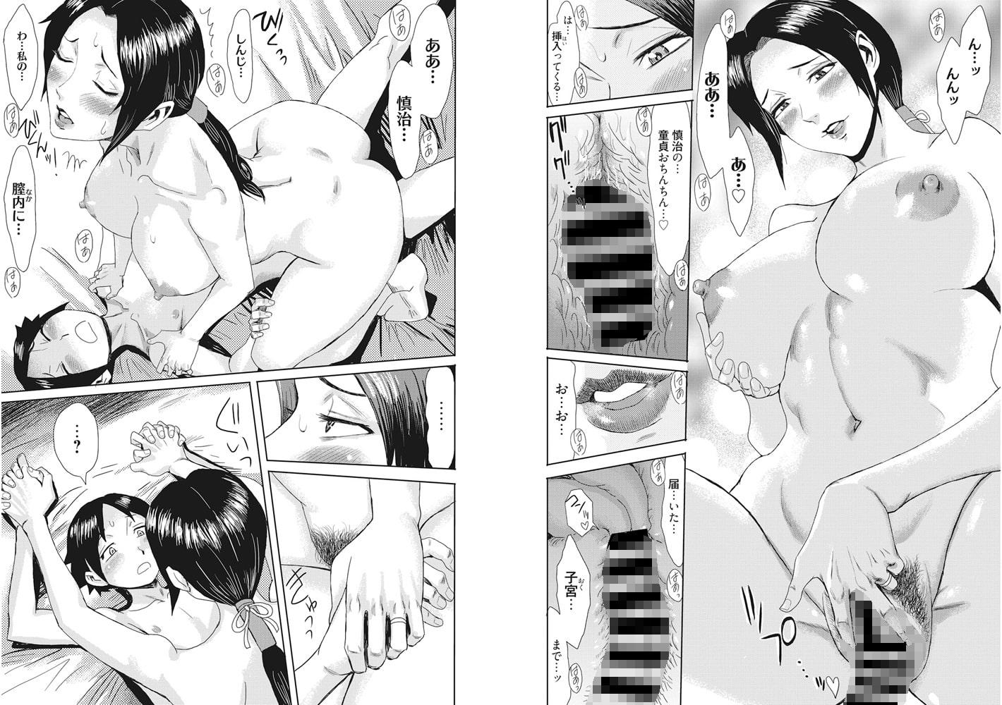 web漫画ばんがいち Vol.028