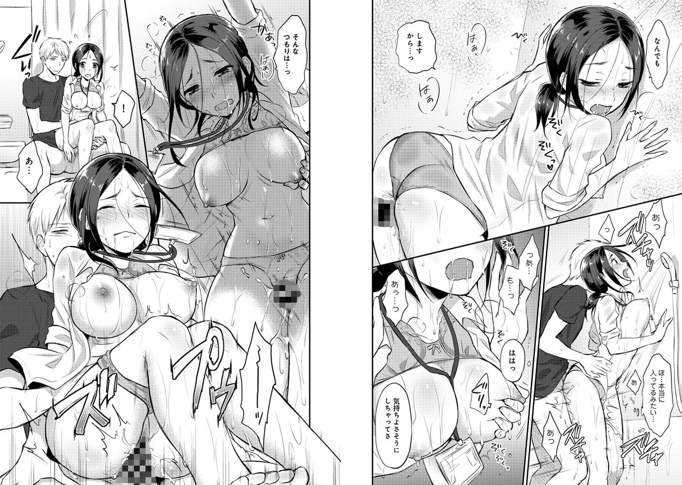 アナンガ・ランガ Vol.43【フルエディション】のサンプル2