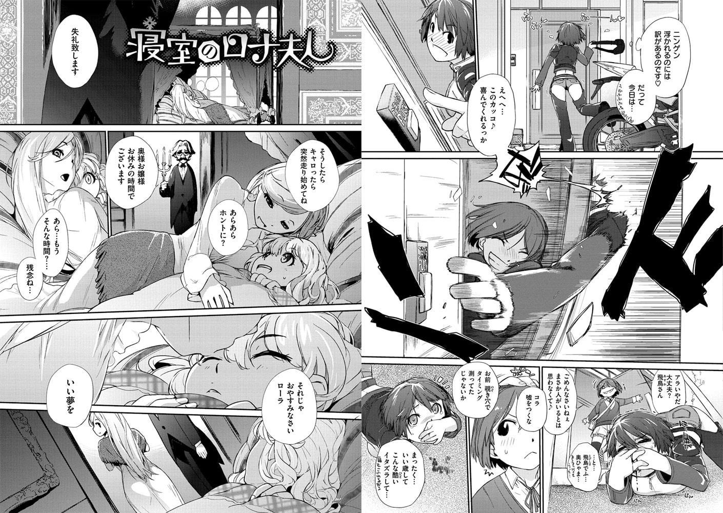 ヲタ子さん(ほか)
