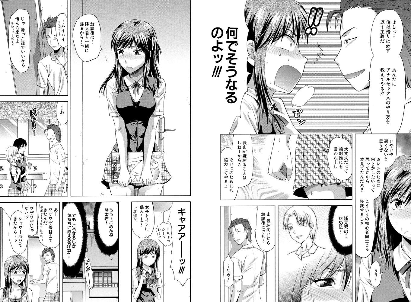 アナザー・ワールド【第1話体験版付き】