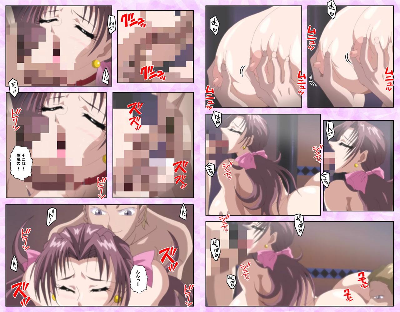 【フルカラー成人版】淫の方程式 第一話 夜の獣 Complete版
