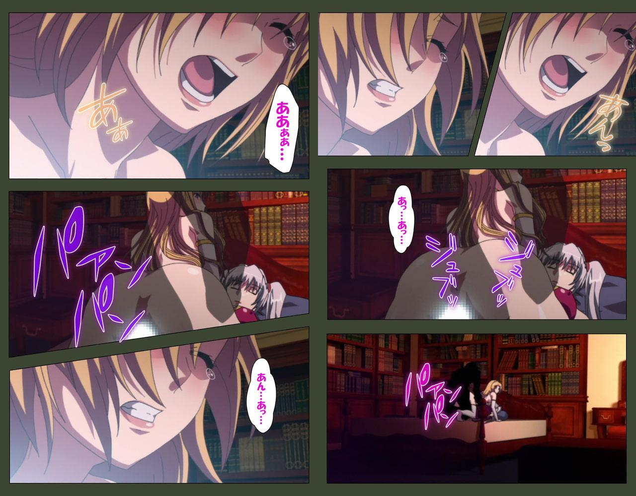 【フルカラー成人版】姫奴隷 双子の麗姫を襲う魔調教の宴 前編 Complete版