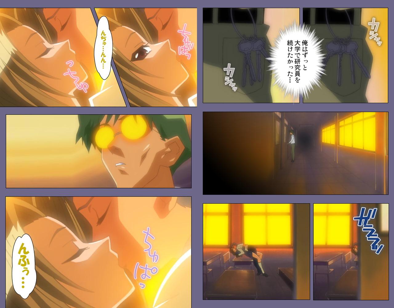 【フルカラー成人版】懲らしめ 前編 Complete版