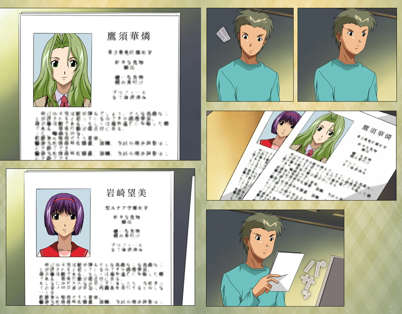 【フルカラー成人版】学園 前編 Complete版