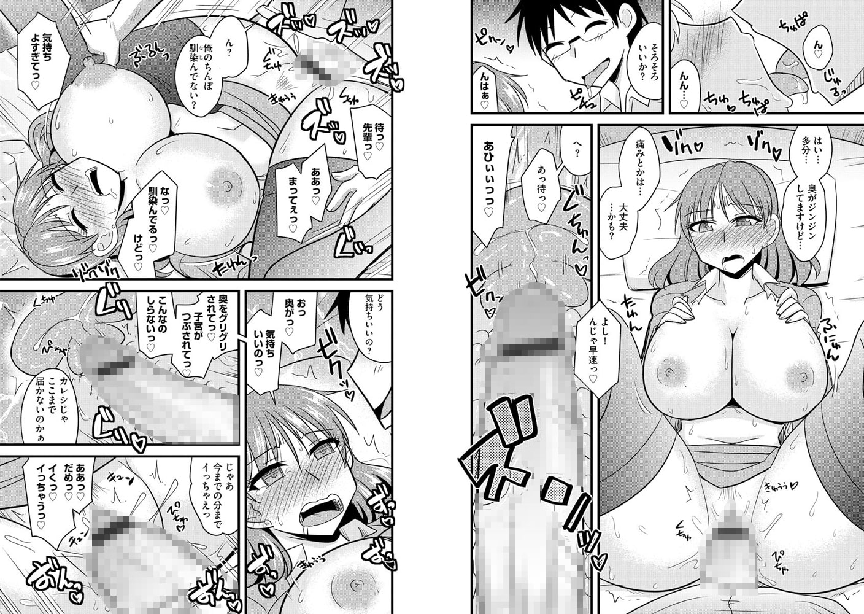 サイベリアマニアックス 絶望寝取られセレクション Vol.04