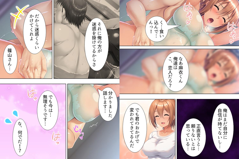 【新装版】悩め!中年オヤジ!!初めての恋人は日焼け跡のまぶしい女の子 第3巻