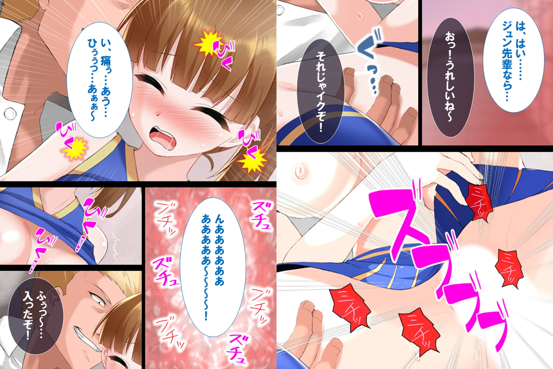 ヤリチ●デビュー!俺のバラ色学園生活!
