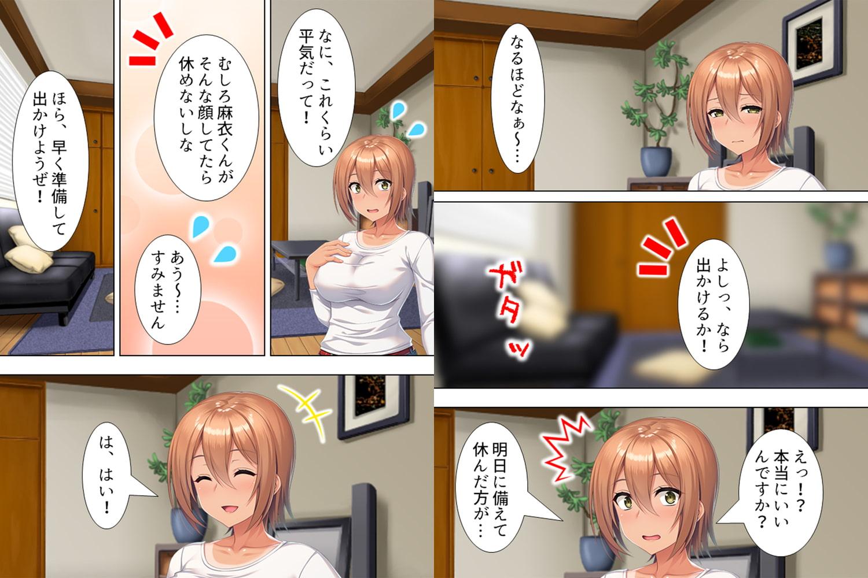 【新装版】悩め!中年オヤジ!!初めての恋人は日焼け跡のまぶしい女の子 第4巻
