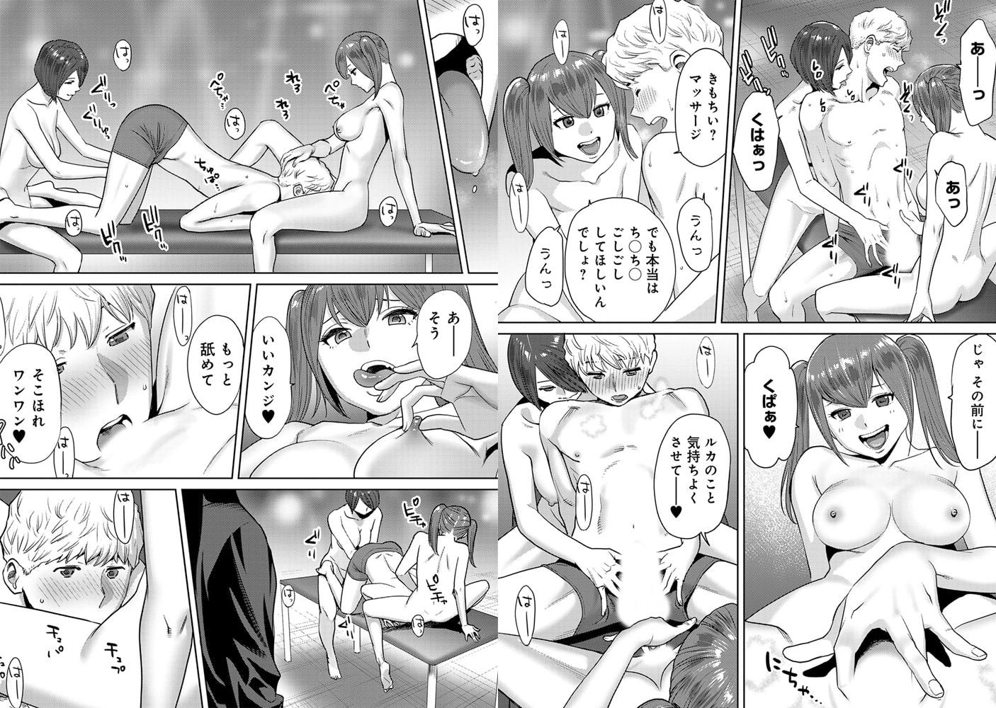 アナンガ・ランガ Vol.44【フルエディション】