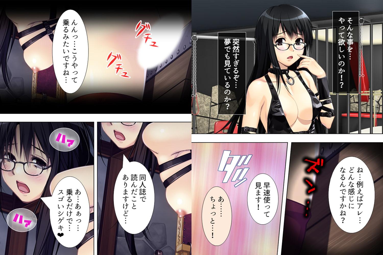 【新装版】天然すぎる女の子とのルームシェア! ~Hなハプニングに振り回される俺~ 第7巻