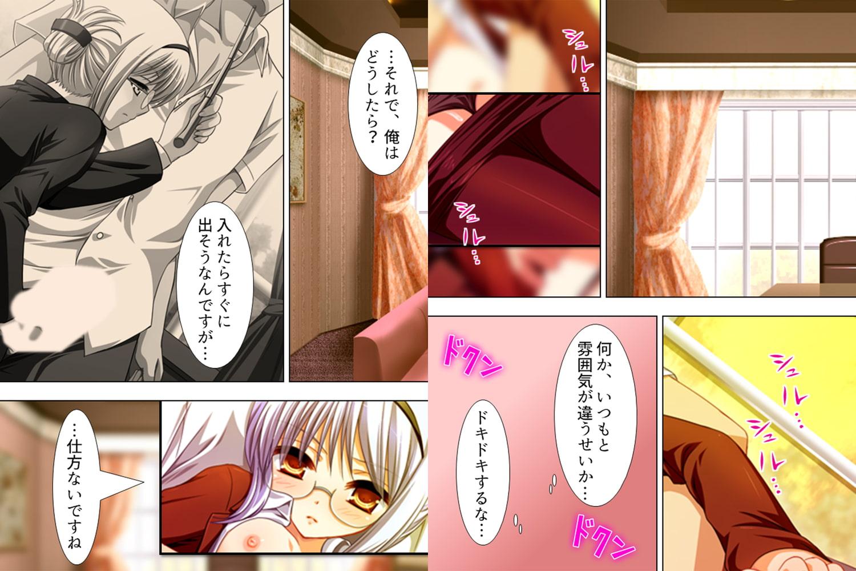 【新装版】嘘吐き少女の極エロ看護 ~私があなたの彼女だよ?~ 第7巻