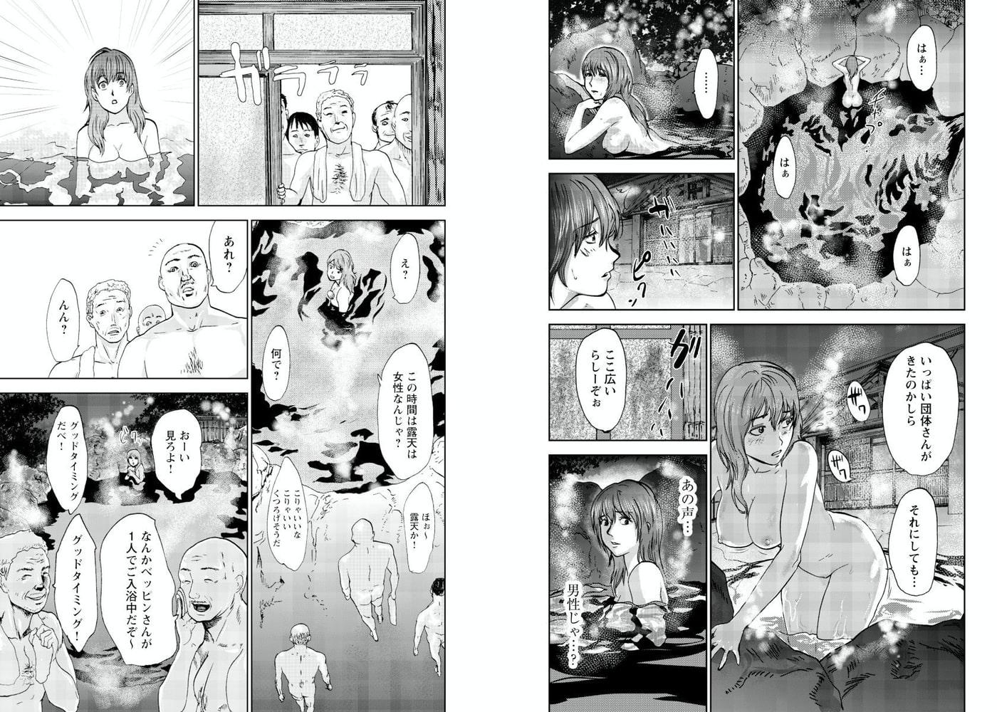AVない若奥さまII~全裸監禁~ 4巻
