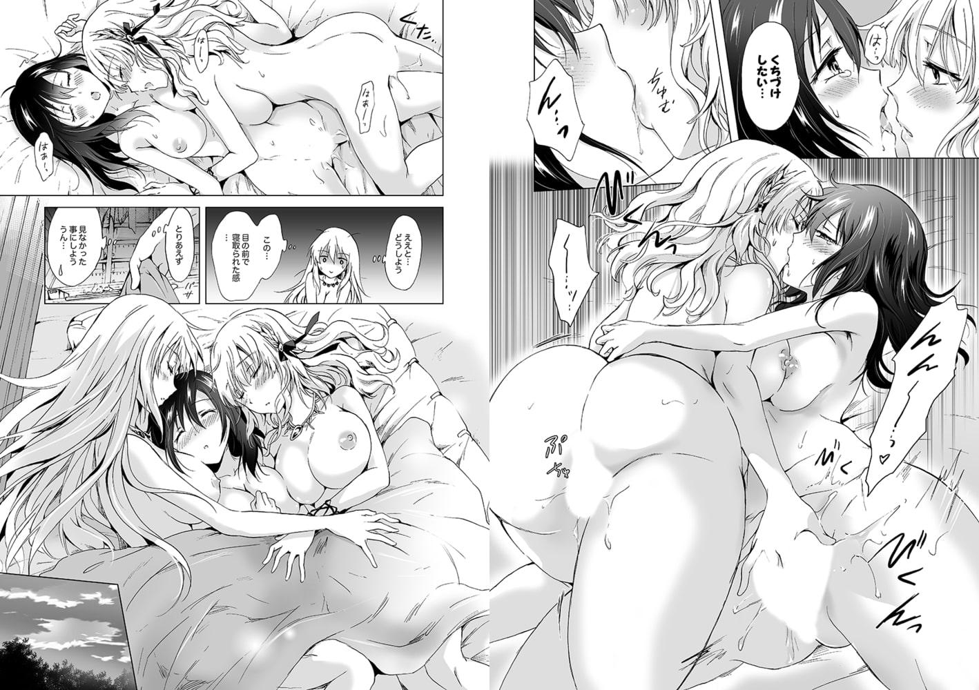 紀元前Girls Love~エッチな石器時代へようこそ~ 3