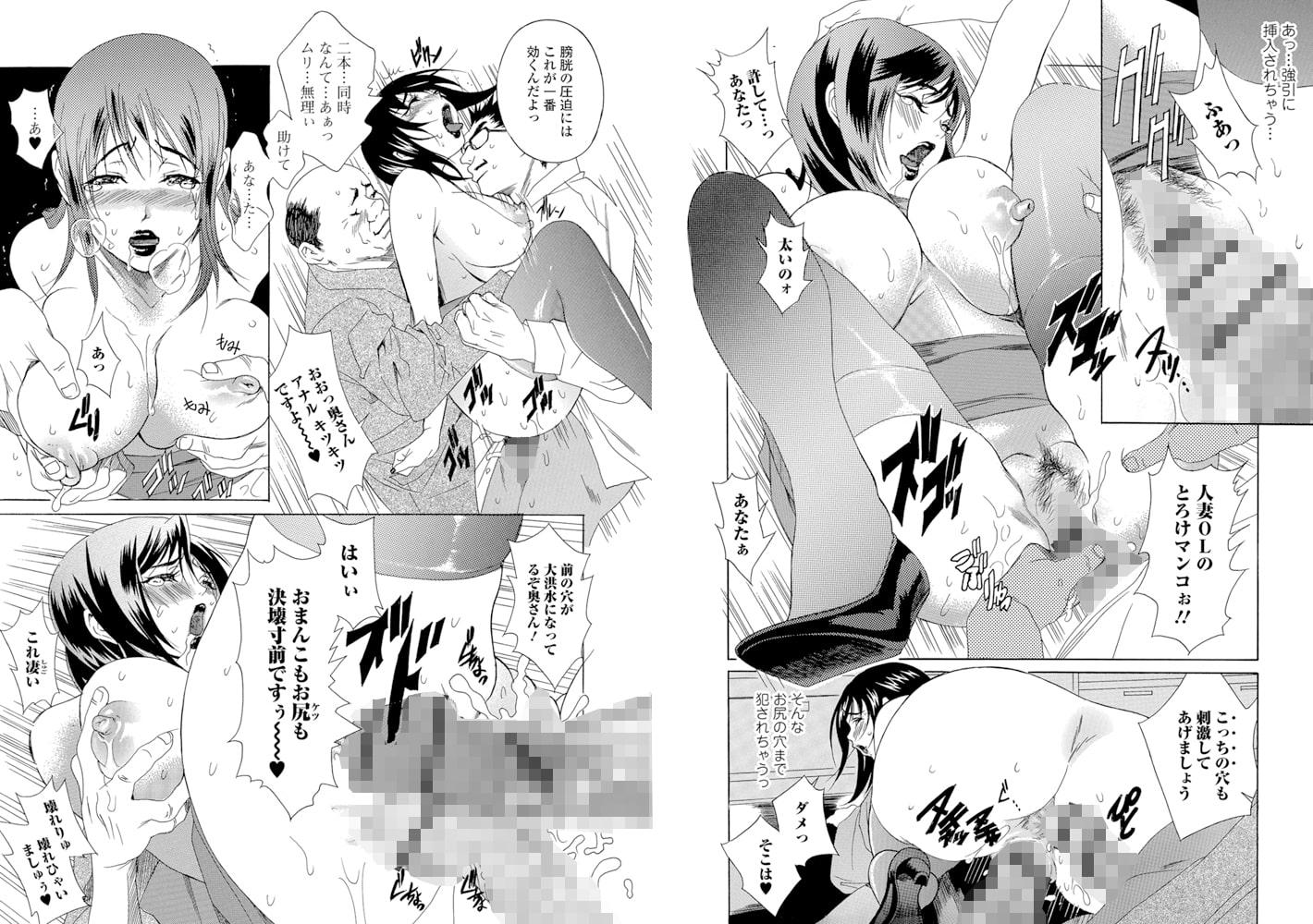 Webコミックトウテツ Vol.36