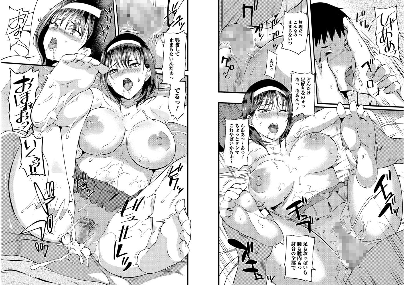 コミック刺激的SQUIRT!! Vol.09