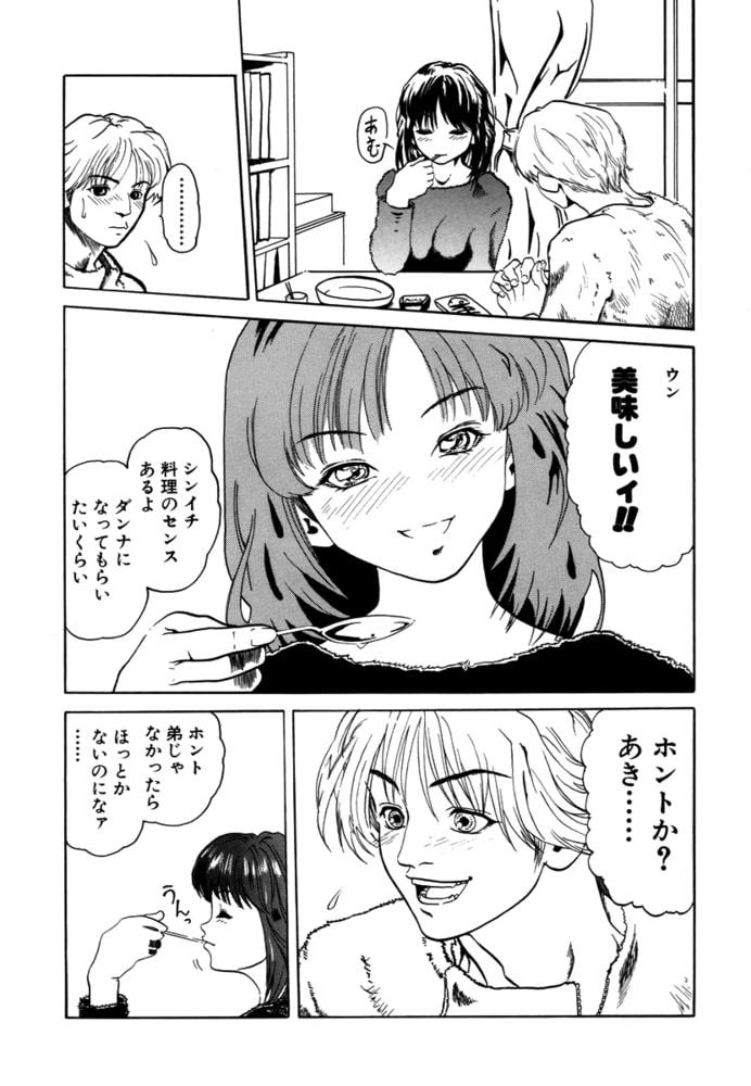 お姫様のレシピ