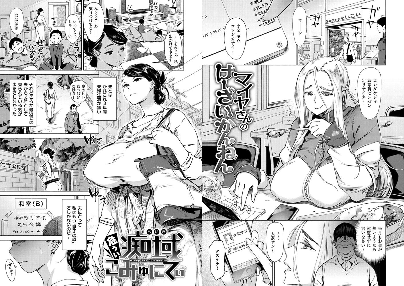 姦動ポルノ