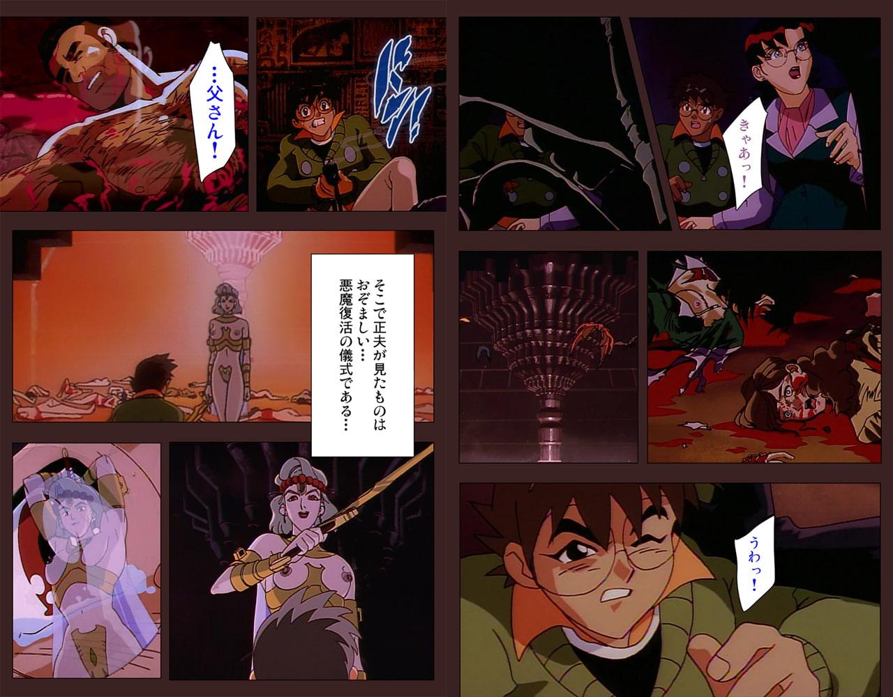 【フルカラー成人版】外道学園 第三話