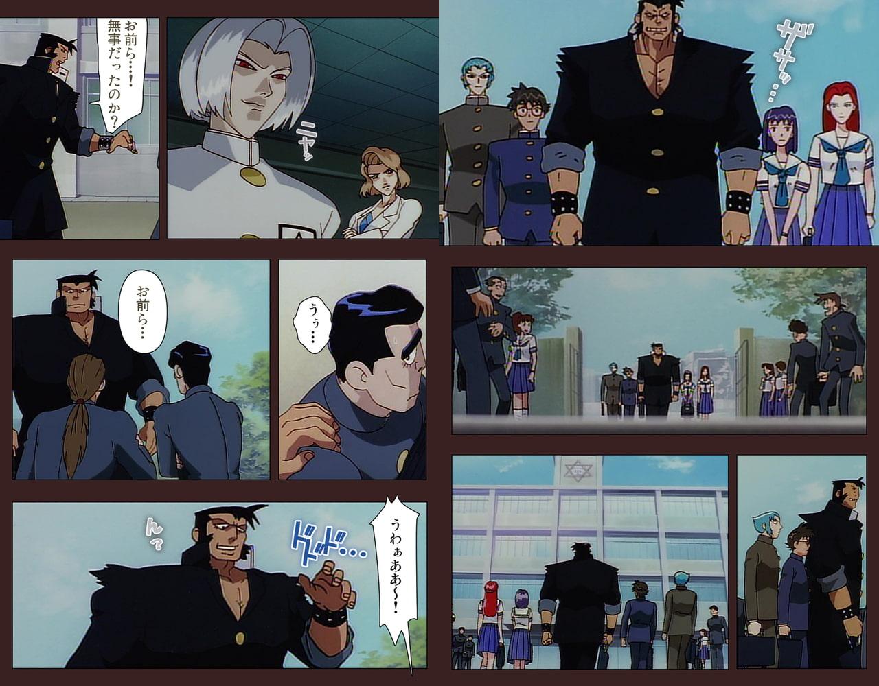 【フルカラー成人版】外道学園 第六話