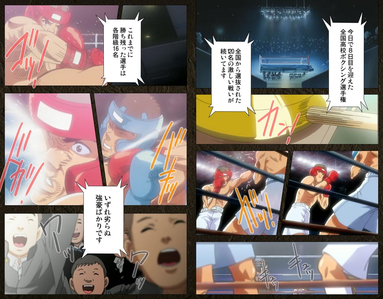 【フルカラー成人版】うろつき童子 ~新たなる戦い~ 第ニ章