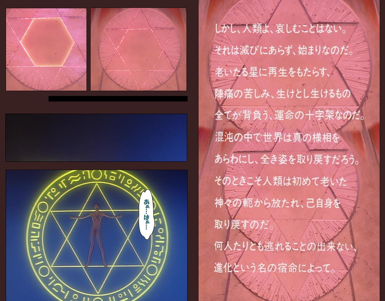 【フルカラー成人版】外道学園 第七話
