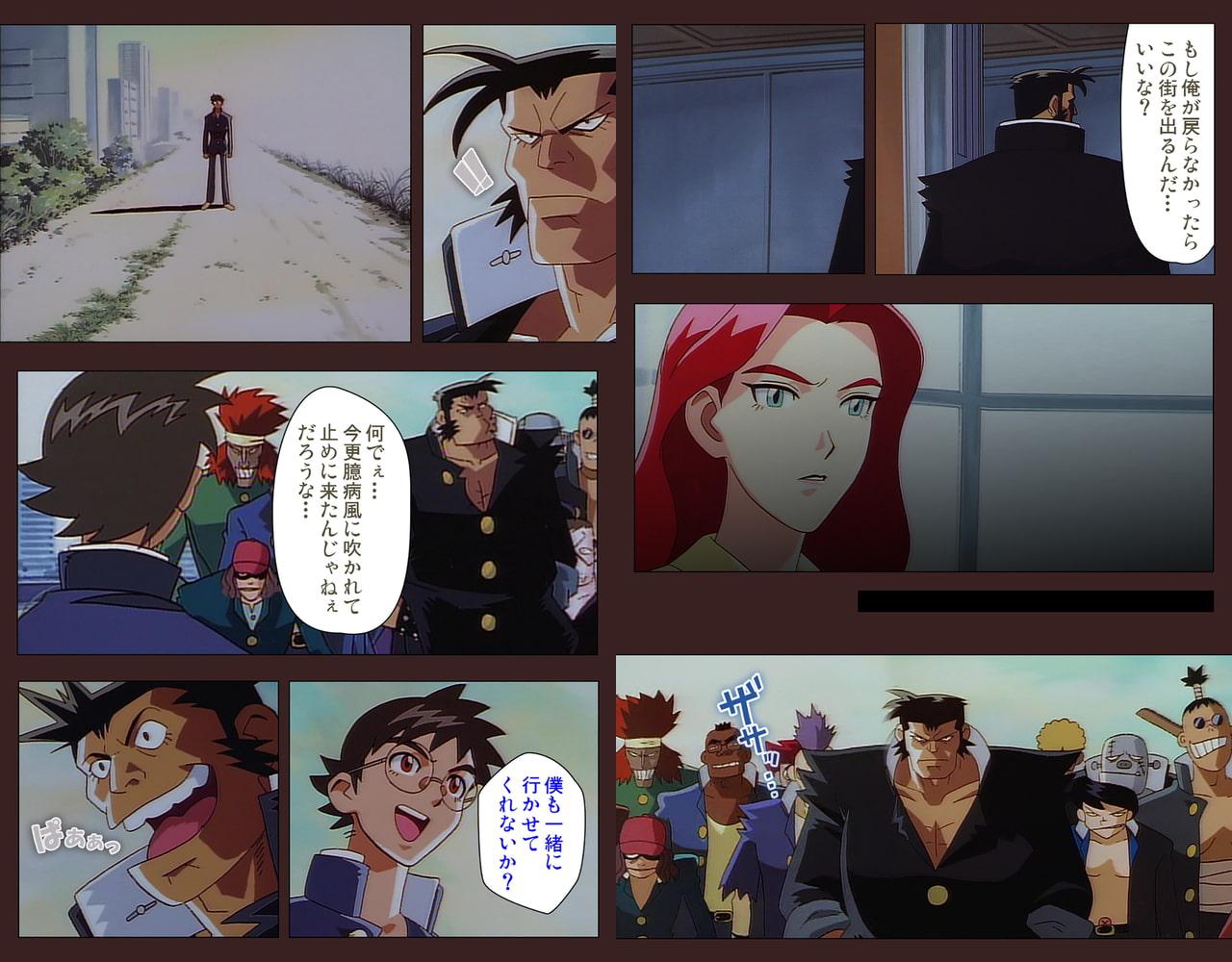 【フルカラー成人版】外道学園 第八話