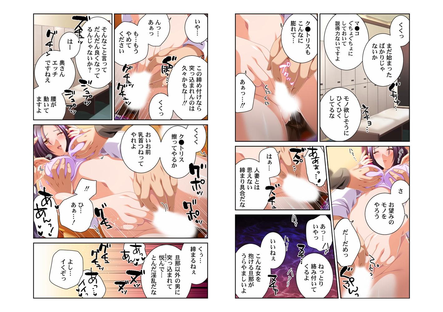 義理の家族【侍侍コレクション】 1巻