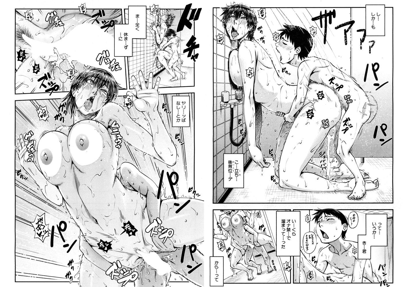 COMIC 夢幻転生 2019年3月号