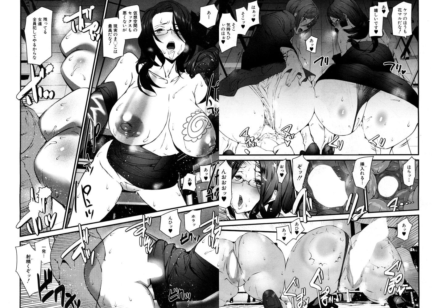 メモリー・ゲーム〈第4話〉(アシオミマサト)のサンプル
