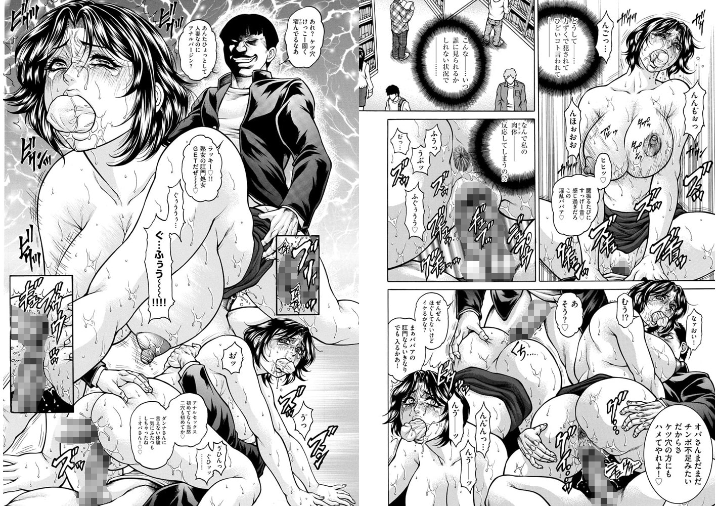マガジンサイベリア Vol.120
