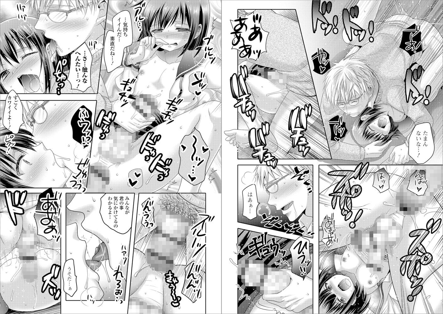 月刊Web男の娘・れくしょんッ!S  Vol.34