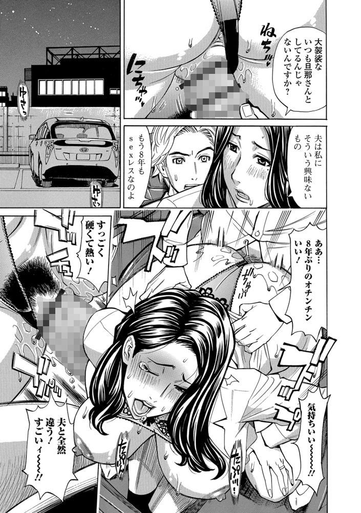 バレンタイン妻有紀子(41才)のサンプル画像