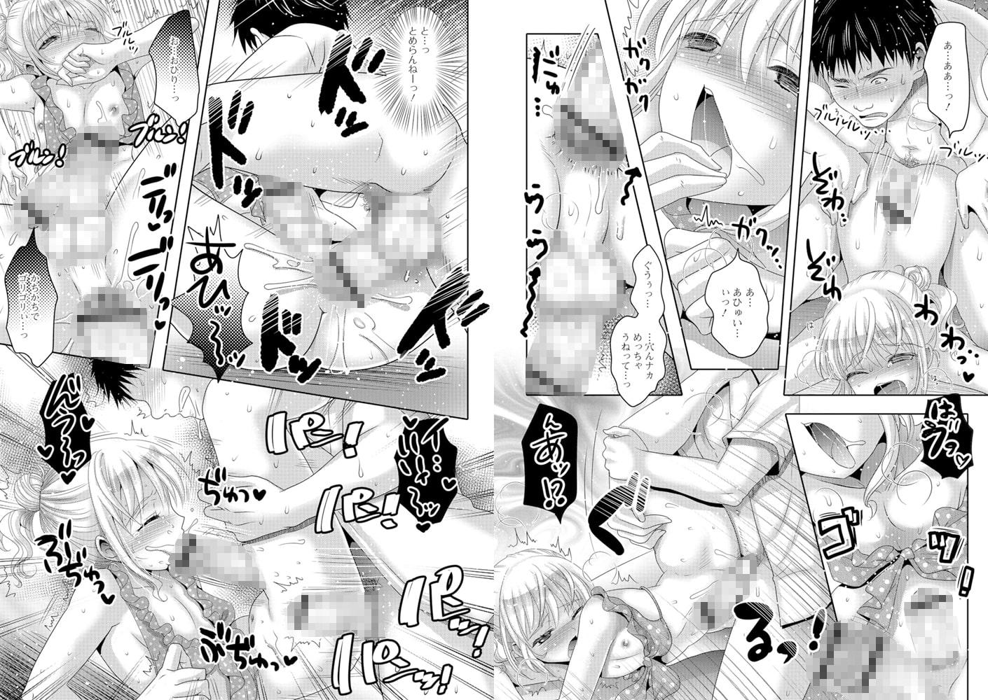 月刊Web男の娘・れくしょんッ! S Vol.32