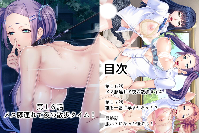 【新装版】生意気JK即落ちハーレム!! ~冴えない教師の下剋上~ 第5巻