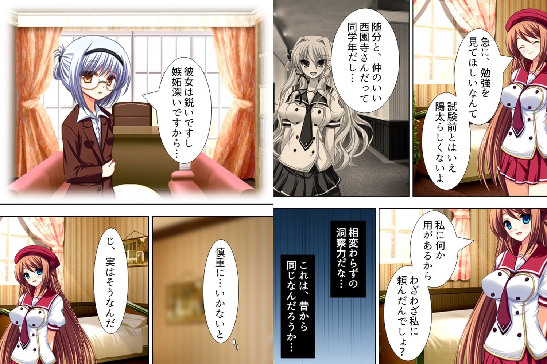 【新装版】嘘吐き少女の極エロ看護 ~私があなたの彼女だよ?~ 第9巻