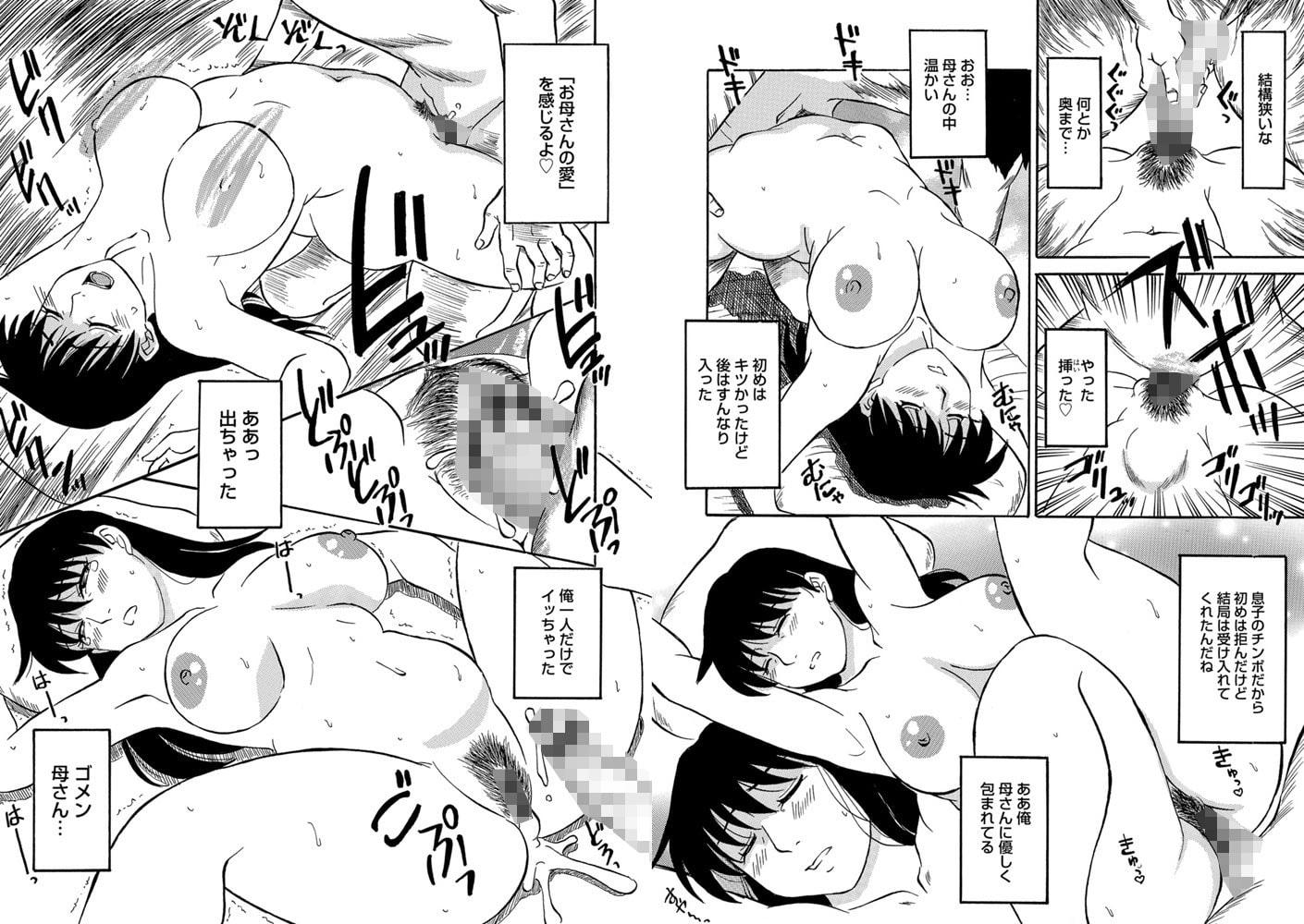 WEB版コミック激ヤバ! Vol.120