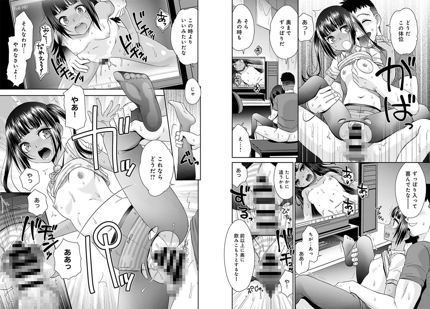 comicアンスリウム Vol.71 2019年3月号
