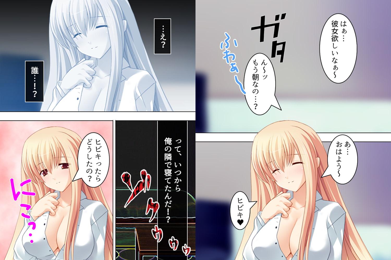 【新装版】発情少女と同棲中 ~キツネの嫁入り編~ 第1巻