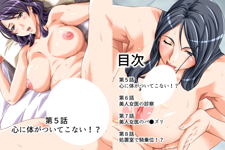【新装版】生まれ変わったら叔母さん達に襲われた!? 第2巻