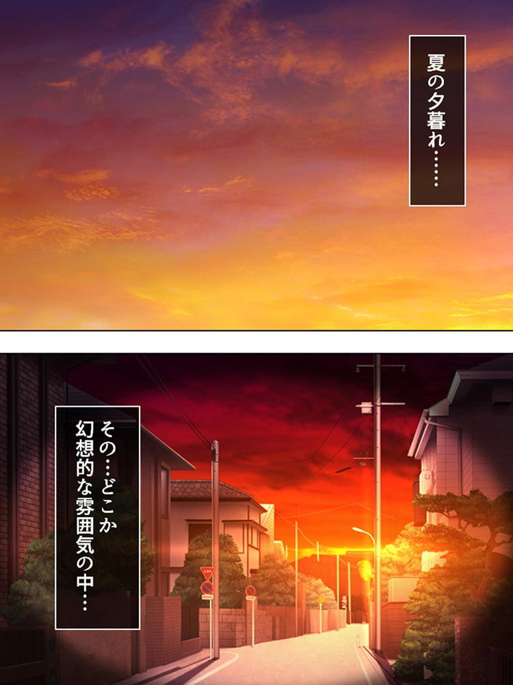 【新装版】隣のおばさん ~イタズラ小僧と豊満熟女~ 第1巻