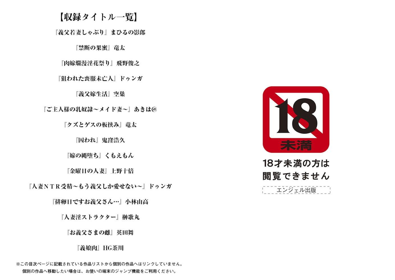 エンジェルクラブMEGA Vol.43