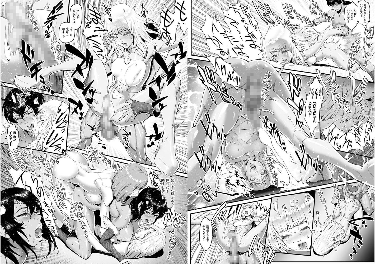 comicクリベロン Vol.78