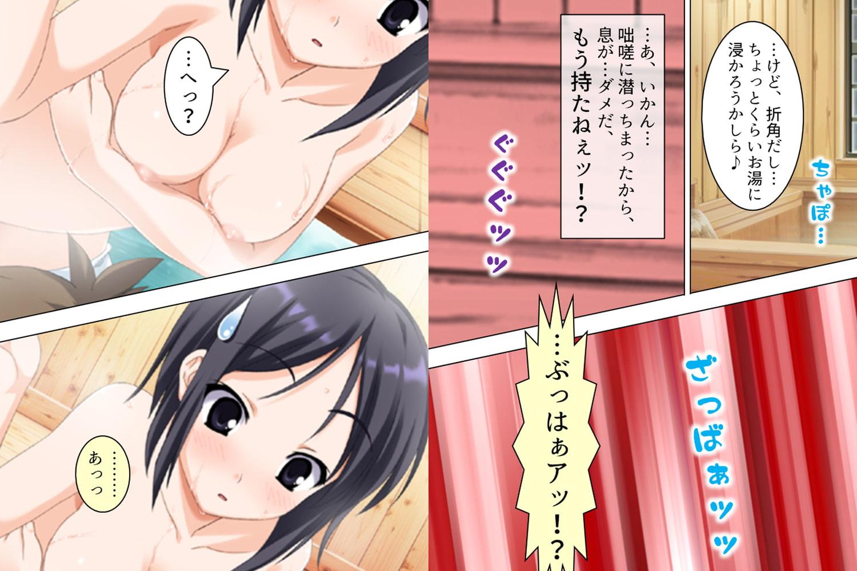 【新装版】ヤリすぎむすめ ~貫きましょう、乙女のスジ~ 第2巻