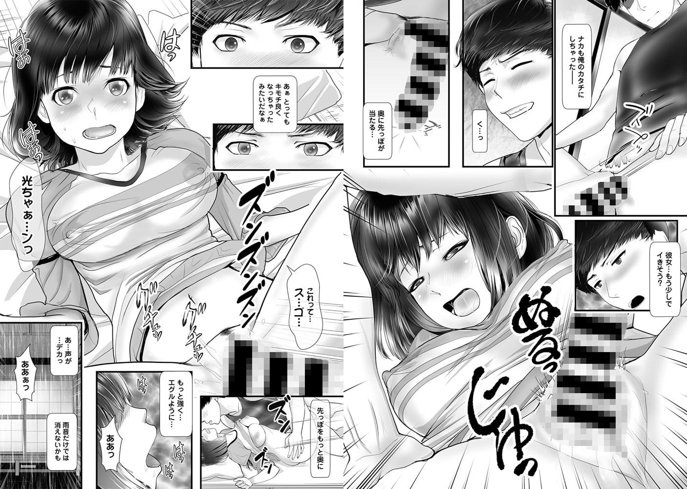 アナンガ・ランガ Vol.46【フルエディション】
