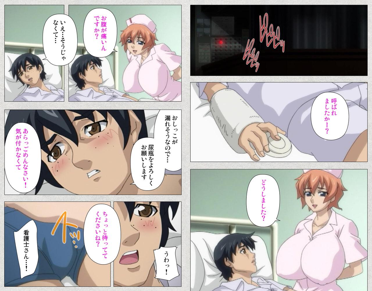 【フルカラー成人版】爆乳BOMB #1 看護士 立花薫 病院の中は煩悩がいっぱい。