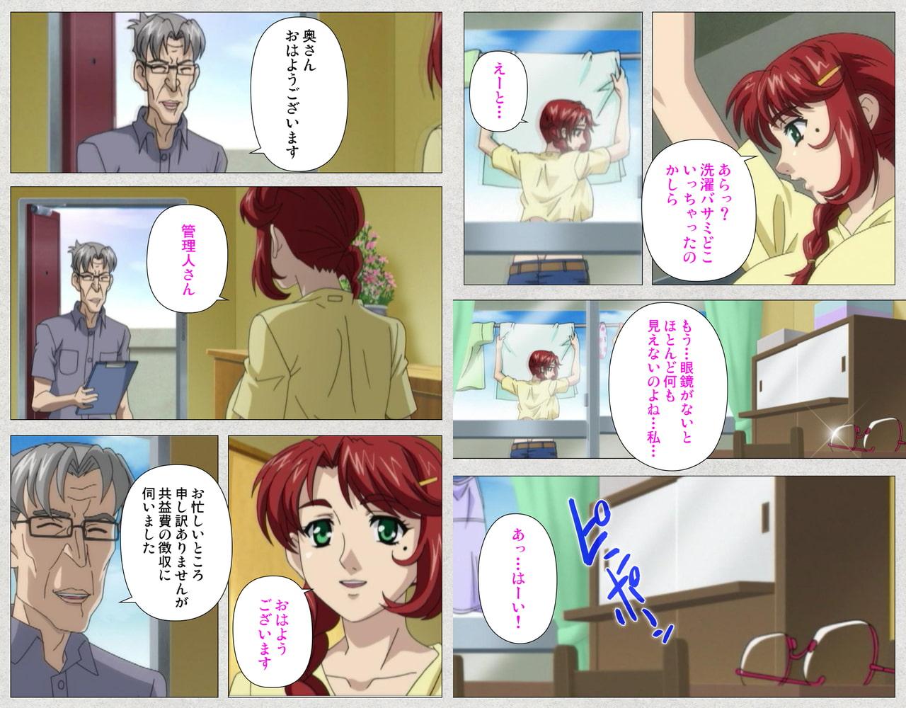 【フルカラー成人版】爆乳BOMB #2 美人妻 椎名美咲 昼間の団地は秘密がいっぱい。