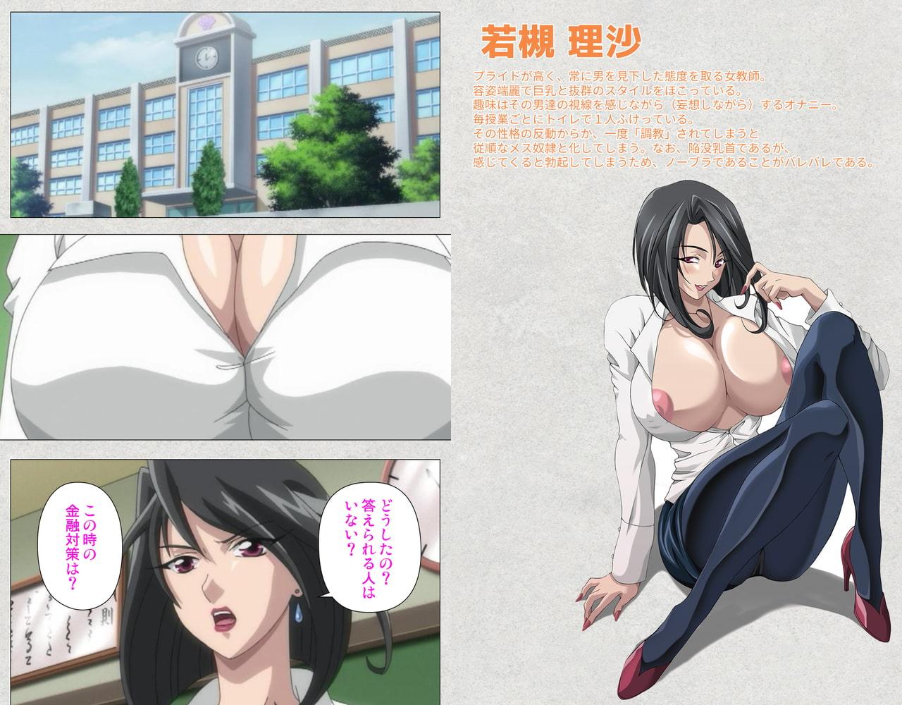 【フルカラー成人版】爆乳BOMB #3 女教師 若槻理沙 男子トイレは危険がいっぱい。