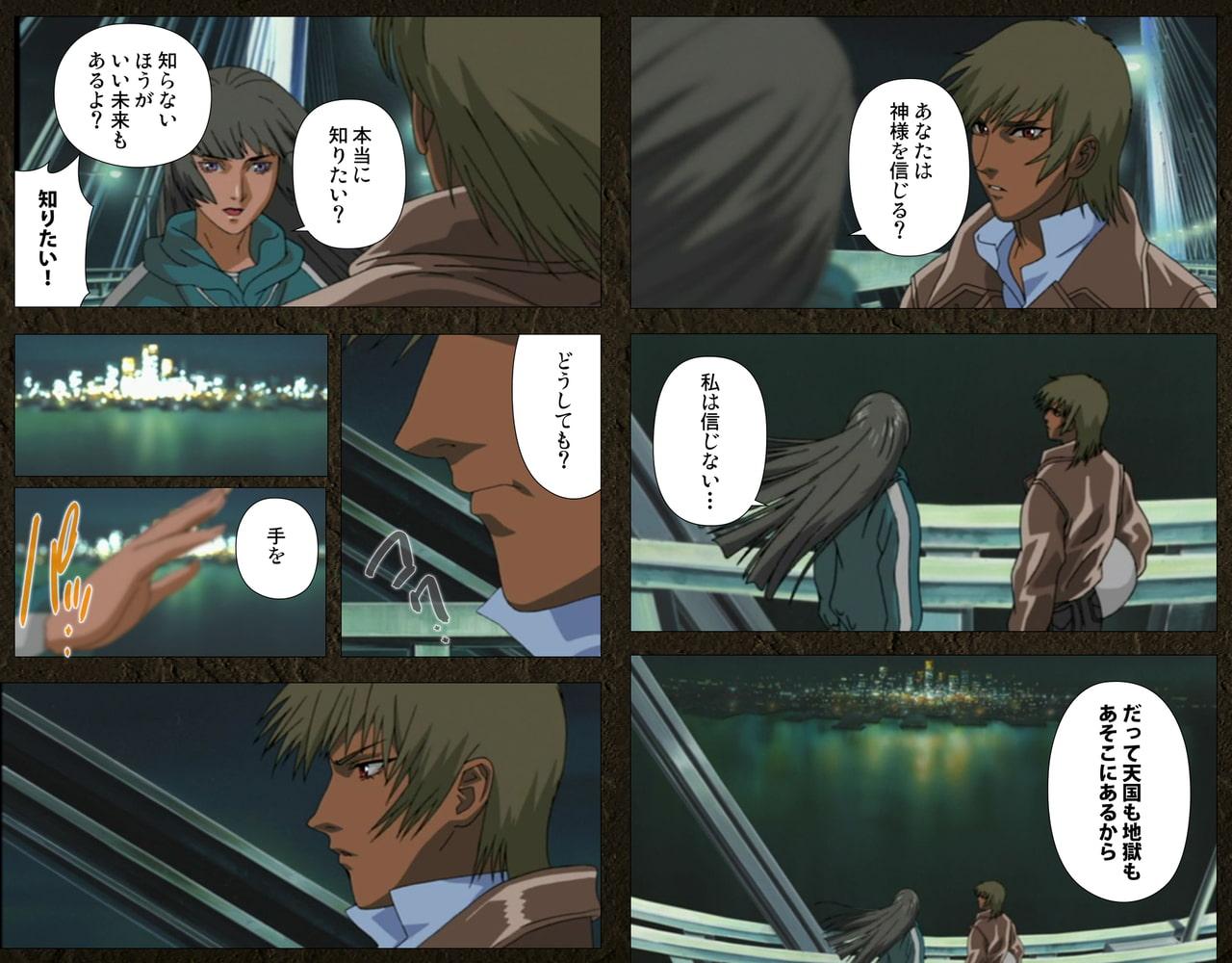 【フルカラー成人版】うろつき童子 ~新たなる戦い~ 第5章