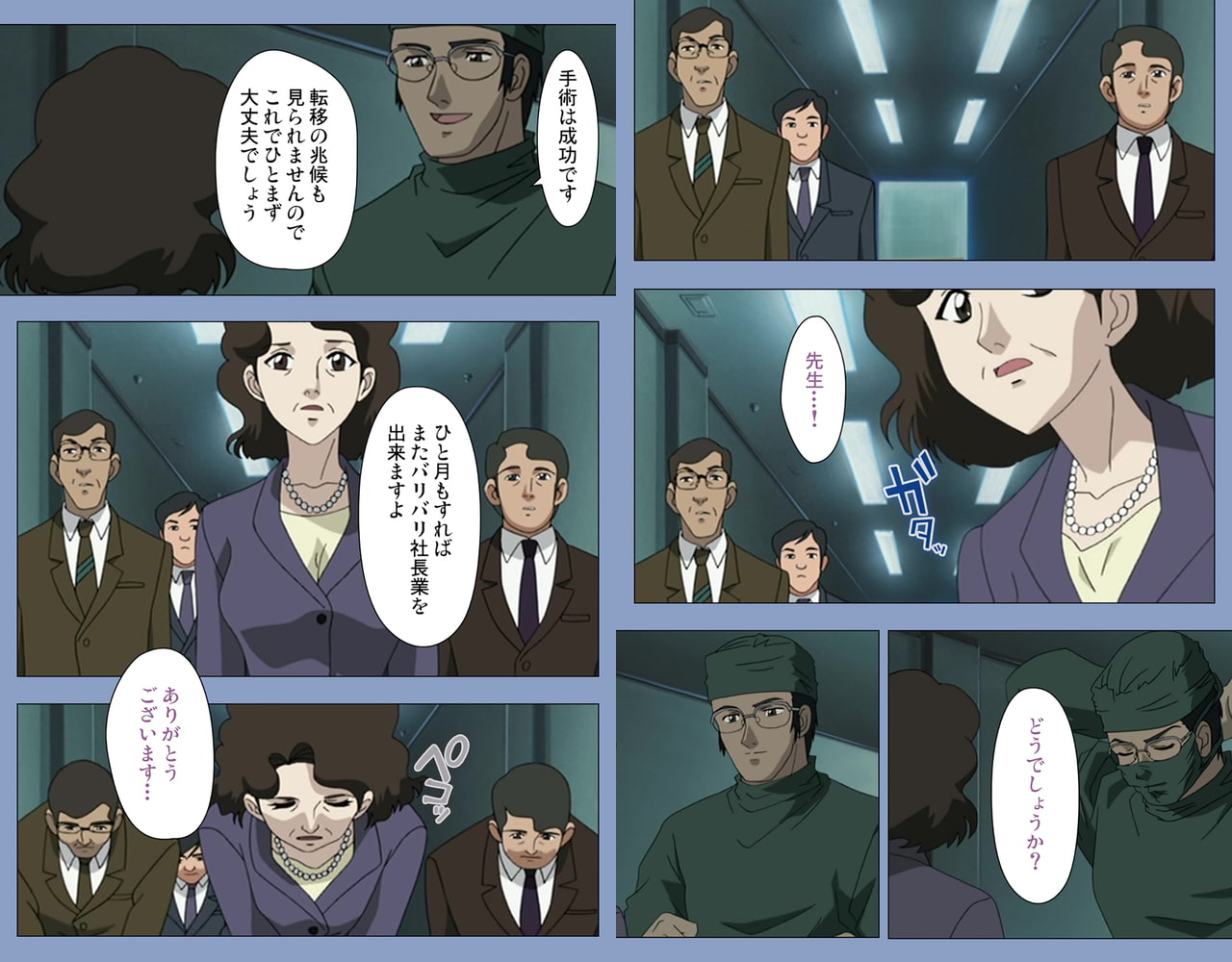 【フルカラー成人版】淫獄病棟 前編 Complete版